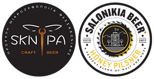 Sknipa Craft Beer